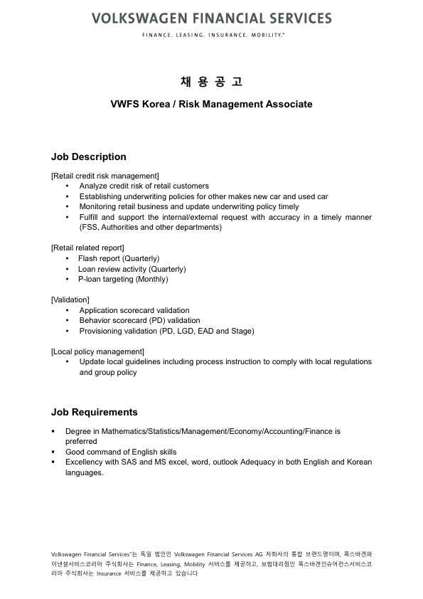 [VWFS Korea] 채용공고 - Risk Management Associate_1.jpg